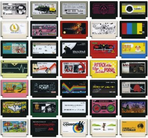 famicase_nes_designs