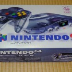 Jusco 30th Anniversary N64 – When Luck Prevails