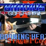 Gradius II – Burning Heat (Stage 1 Cover) – Retro Game Remix